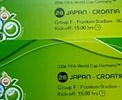 日本 vs クロアチア