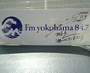 image/hacchaku-2006-01-09T11:18:41-1.jpg